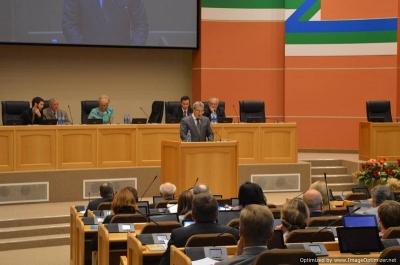 Открытие пленарного заседания конференции