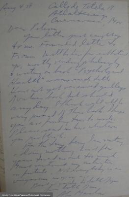 letter_13