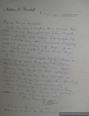 letter_14