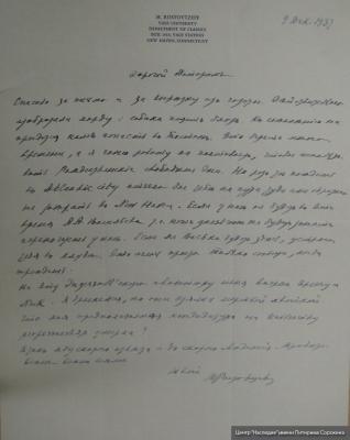 letter_4